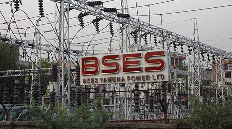 BSES, Discoms