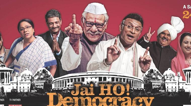 jai ho democracy, jai ho democracy movie, jai ho democracy movie review, jai ho democracy review, jai ho democracy cast, jai ho democracy actors, jai ho democracy songs, Annu Kapoor, Om Puri, Satish Kaushik, Adil Hussain, Seema Biswas, Aamir Bashir, Rajni Gujral