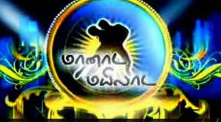 Maanada Mayilada, Guinness Book of World Records, Maanada Mayilada dance reality show, Maanada Mayilada tamil television show, Maanada Mayilada Guinness world record, Maanada Mayilada first show guinness, Maanada Mayilada enter guinness records, Maanada Mayilada new record, Maanada Mayilada tamil show, Maanada Mayilada television record, tamil dance reality show, tamil television show, entertainment news