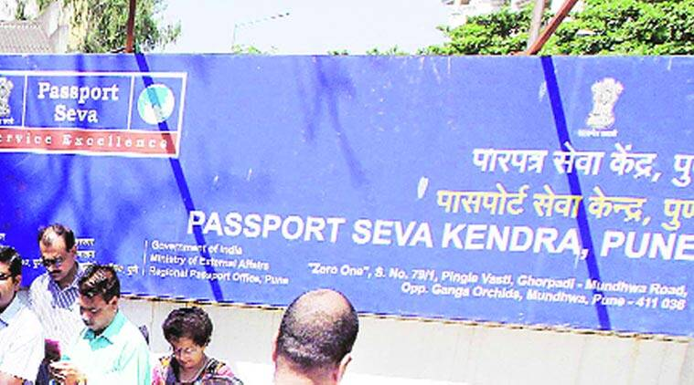 passport-pune