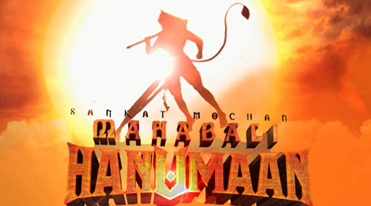 Sankat Mochan Mahabali Hanumaan, mahabali hanumaan online, mahabali hanumaan premiere, hanumaan online premiere, sankat mochan sony liv, sankat mochan first episode, mahabali hanumaan sony live, mahaballi hanumaan mobile application, hanumaan online mobile, lord hanuman, lord krishna, hanuman born kesari, pawan putra anjana, mahabali hanumaan anjana, mahabali hanumaan show, mochan hanumaan show, sankat mochan sony television, mahabali hanumaan promos, bollywood news, entertainment news