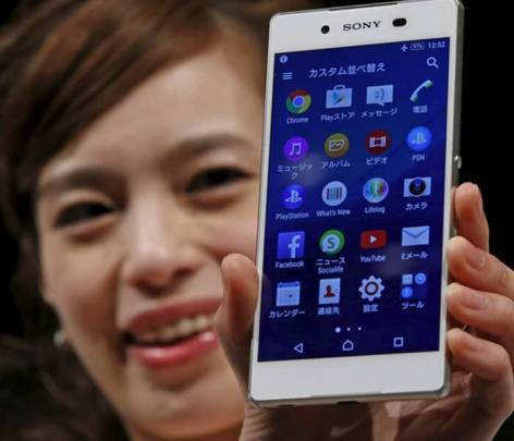 photos the new sony xperia z4 all you need to know the