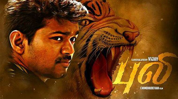 Superstar Vijay, Puli