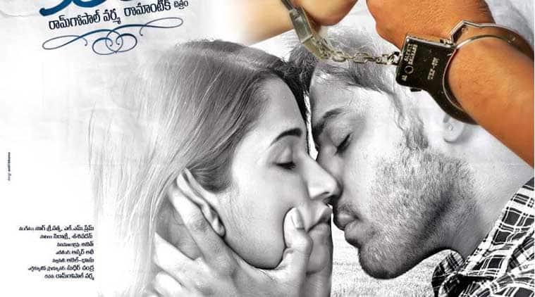 Ram Gopal Varma, 365 Days, Nandoo, Anaika Soti, RGV first U certified film, RGV Telugu film, Ram gopal Varma 365 days, RGV 365 days u certified, Central Board of Film Certification, tollywood, kollywood, entertainment news