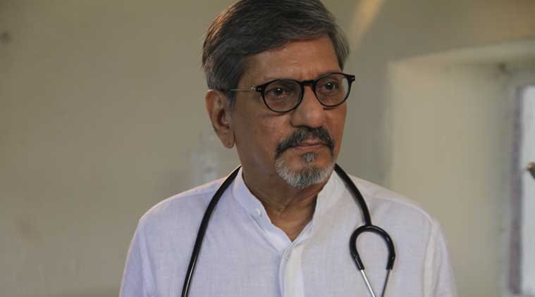 amol palekar songs downloadamol palekar imdb, amol palekar, amol palekar movies list, amol palekar songs, amol palekar comedy movies, amol palekar songs list, amol palekar wife, amol palekar family, amol palekar songs free download, amol palekar death, amol palekar songs download, amol palekar daughter, amol palekar images, amol palekar flipkart