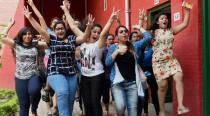 CBSE Result 2015: Girls outshine boys in class XIIth results