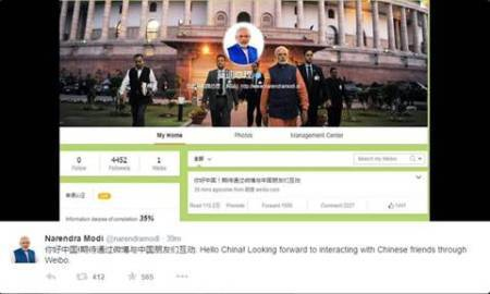 PM Modi logs onto Sina Weibo, China's Twitter, with new handle