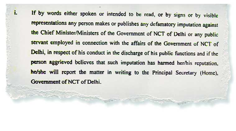The circular issued by the Delhi government on May 6