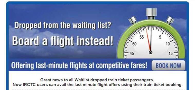 irctc.co.in, last minute flight tickets, irctc waitlist, railway waitlist