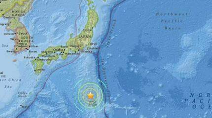 7.8 magnitude earthquake strikes almost 194 km off Japan coast, no reports of damage