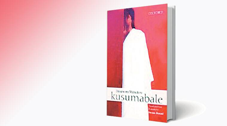 Book Review Kusumabale A Lovers Death And The Novel As
