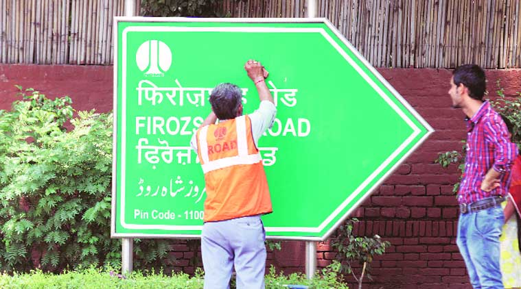 road signs, muslim named sign, road sign muslim, Shiv Sena Hindustan, AAP, BJP, Hindu, Muslim, Jai Hind, Jai Bharat, delhi news, city news, local news, Indian Express