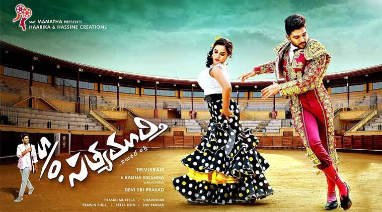 Swell S O Satyamurthy In All Time Top Ten Telugu Grossing Films The Hairstyle Inspiration Daily Dogsangcom