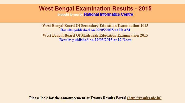WBBSE Result 2015, West Bengal board, West Bengal board 10th, West Bengal Board of Secondary Education, WBBSE, West Bengal Board Of Madrasah Education Examination-2015, Madrasah Education, education, West bengal news, india news, news