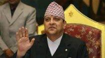 Nepal puts crown on show 10 years after end ofmonarchy