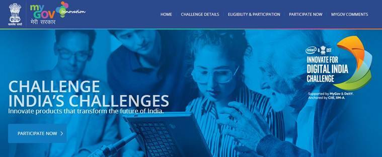 Innovate for Digital India Challenge, Intel DST, Digital India, digital india contest