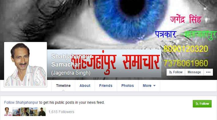 Screenshot of Jagendra Singh's Facebook page.