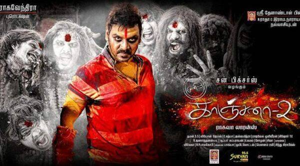 Kanchana 2, Taapsee Pannu, Nitya Menon, Taapsee Pannu kanchana 2, Kanchana 2 review, Kanchana 2 100 crore, Kanchana 2 Tamil Blockbuster, Kanchana 2 Movie, Kanchana 2 Movie Review, Kanchana 2 Box Office, Kanchana 2 Tamil, Entertainment news