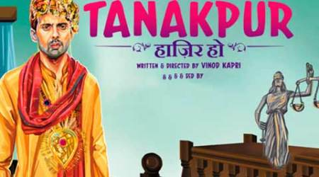 Miss Tanakpur Haazir Ho movie review: The promise of story is marred by execution