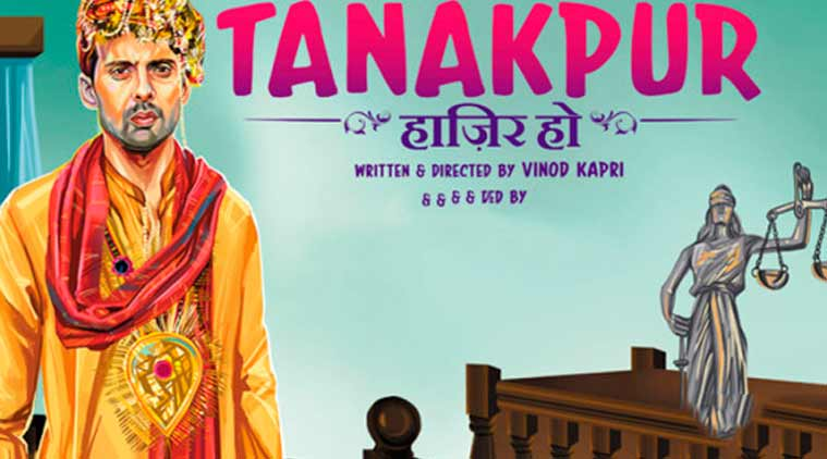 Miss Tanakpur Haazir Ho movie review: The promise of story is marred
