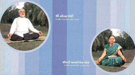 Yoga on Rajpath, with help from Made in China