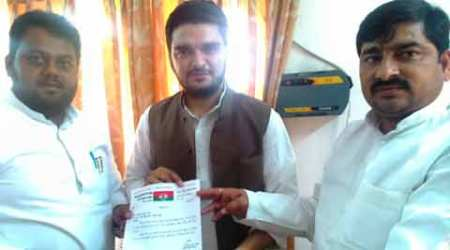 Expelled AMUSU leader new SP youth wingsecy
