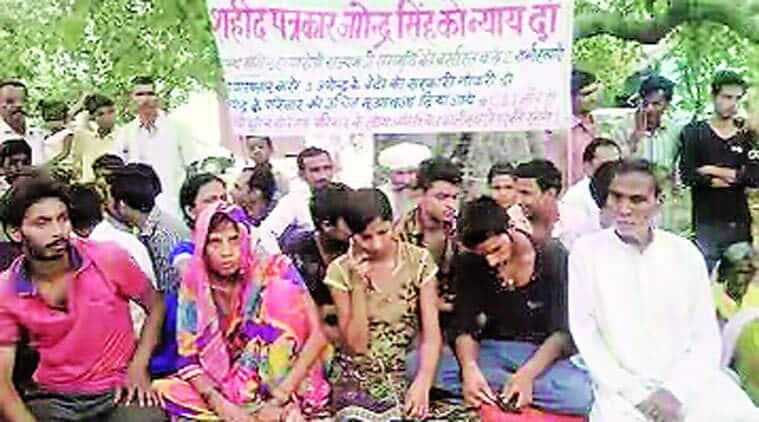 UP journalist death, Rammurti Singh Verma, UP journalist murder, Jagendra Singh, UP journalist burning, Uttar Pradesh, journalist Jagendra Singh, Uttar Pradesh news, india news, nation news