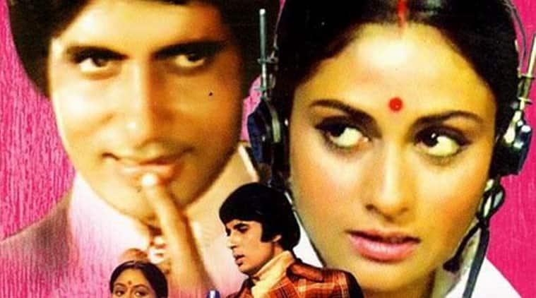 Amitabh Bachchan, Jaya Bachchan, Amitabh jaya, Amitabh Jaya Bachchan, Amitabh Jaya abhimaan, Amitabh Bachchan Abhimaan, Amitabh Bachchan Piku, Amitabh Bachchan Piku, Amitabh Bachchan Movies, Big B, Abhimaan, Entertainment news
