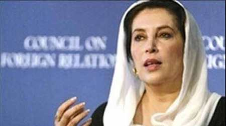 Benazir Bhutto assassination case: List of all the key persons involved