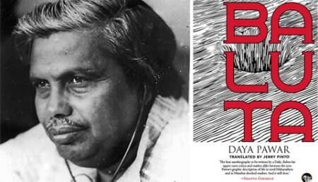 How Daya Pawar's autobiography became the template for the angry Dalit memoir
