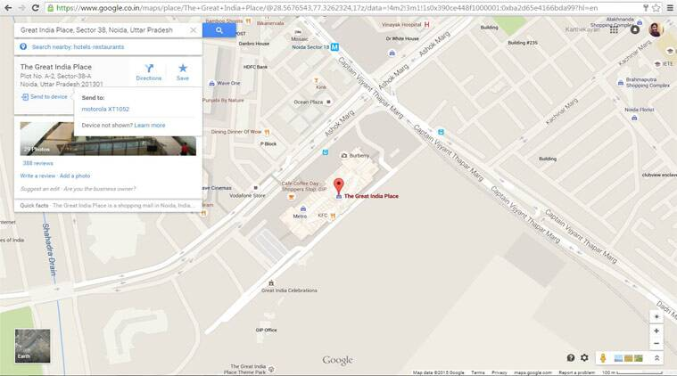 Google Maps. Google, Google Places, Directions, Send directions to your smartphone, tech news, google maps news, google maps new feature, navigation