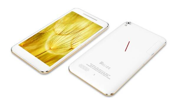 iBall, iBall Slide Cuddle A4, iBall Slide Cuddle A4 specs, iBall Slide Cuddle A4 features, iBall Slide Cuddle A4 specifications, iBall Slide Cuddle A4 price, iBall Slide Cuddle A4 launch, mobile, smartphones, tablets, tech news, gadget news, technology