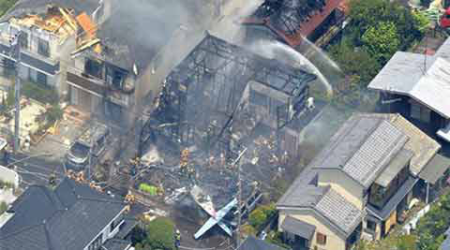 Tokyo, Tokyo plane crash, plane crash, japan plane crash, international news, news