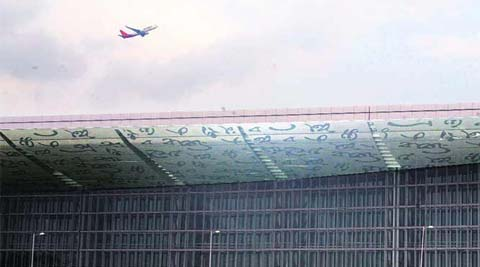 CISF jawan falls through Kolkata airport glass floor panel, dies