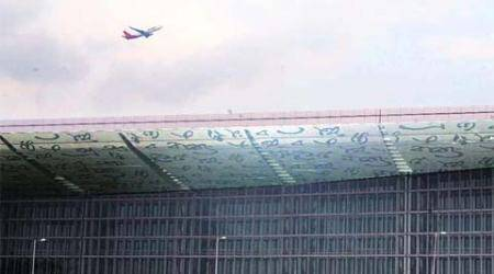 Glass panel at Kolkata airport caves in, CISF jawan dies