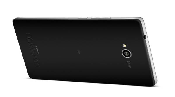 Lava Flair Z1, Lava, Flair Z1, Lava Flair Z1 specs, Lava Flair Z1 features, Lava Flair Z1 specifications, Lava Flair Z1 price, smartphone, Android, mobile news, tech news, gadget news, technology