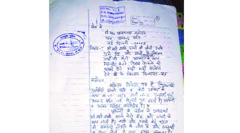 Letter to police spoke of acid attack threat harassment the letter to police spoke of acid attack threat harassment the indian express thecheapjerseys Choice Image
