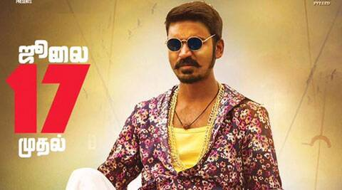 dhanush, dhanush mari, dhanush movie, dhanush upcoming movie, maari u certificate, maari movie, tamil movie maari, entertainment news