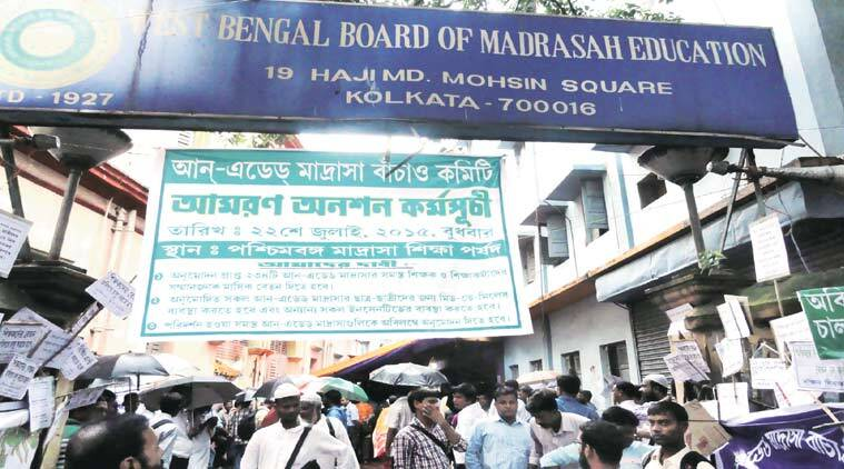Kolkata madrasas, Kolkata madrasa teachers, Madrasas teachers hunger strike, Mamata Banerjee, Martyrs Day rally, Mamata Banerjee martyrs day rally, Kolkata latest news, India latest news