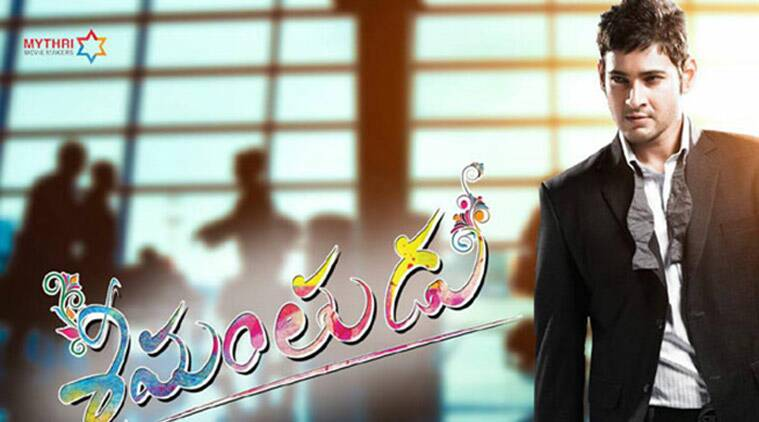 Mahesh Babu's 'Srimanthudu' to release as 'Selvandhan' in