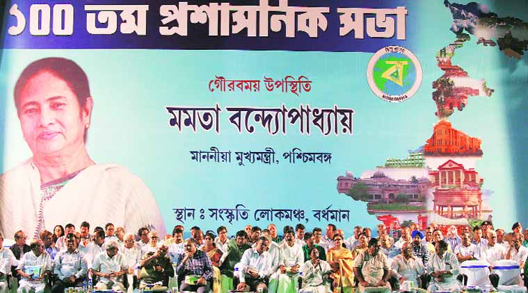 Chief Minister Mamata Banerjee with all the state ministers during the 100th administrative meeting, in Burdwan on Wednesday. (Source: Expreess photo by Subham Dutta)