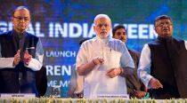 Digital India Week: Key projects launched by PM Narendra Modi