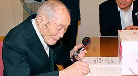 worlds oldest man, oldest man, oldest man japan, japan oldest man