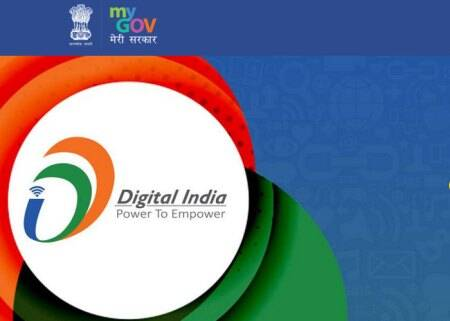 Digital India Week: Major initiatives launched by PM NarendraModi