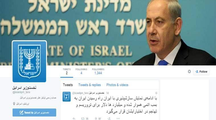 netanyahu, benjamin netanyahu, twitter, netanyahu twitter, benjamin netanyahu twitter, iran twitter, irani twitter account, iran twitter ban, twitter in iran, iran nuclear deal, iran deal, world news