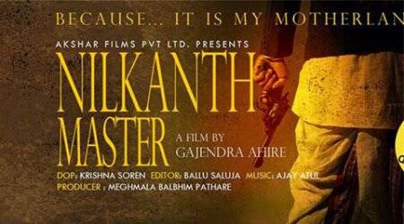 'Nilkanth Master' to release on August 7