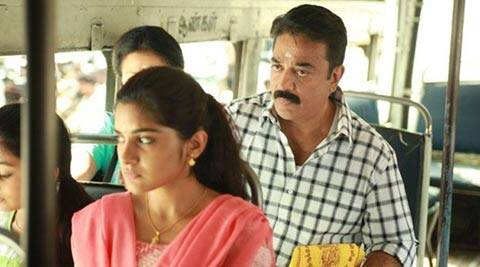 Papanasam, Papanasam movie review, Papanasam review, Papanasam cast, Papanasam film, Papanasam rating, papanasam kamal haasan, Papanasam movie rating, Kamal Haasan, Gautami, Nivetha Thomas, Kalabhavan Mani, Asha Sharrath, Ananth Mahadevan, Esther Anil, jeetu joseph
