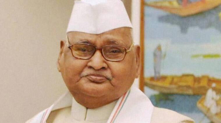 Vyapam scam, Ram Naresh Yadav, MP governor, Vyapam scam Ram Naresh Yadav, Vyapam scam MP governor, Vyapam recruitment scam, MPPEB, Nation news, india news, indian Express