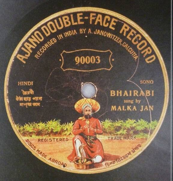 A record by Gauhar Jaan's mother Malka Jaan