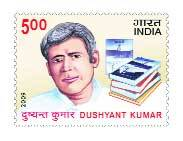 A stamp that was released in 2009 to commemorate Dushyant Kumar